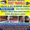 Dost Travels  Travel
