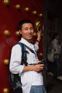 Jinfeng Mu